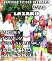 BRUJO SANTERO DE SAMAYAC LAZARO +SALUD+DINERO+AMOR TRABAJOS REALES +502 45384979