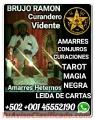 RAMON BRUJO CONOCIDO EN SAMAYAC Y MUNDIAL MENTE BRUJO EXITOSO +502 45552190