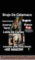BRUJO EN GUATEMALA DESDE CATEMACO TIERRA DE BRUJOS +502 45552190