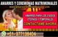 AMARRES, CEREMONIAS MATRIMONIALES SOLO EN 72 HORAS