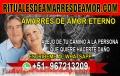 RITUALES Y AMARRES DE AMOR PARA CUALQUIER TIPO DE PAREJAS
