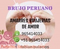 brujo-peruano-realizo-uniones-de-parejas-1.jpg
