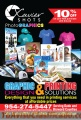 PRINTING SERVICES AFFORDABLE PRICES