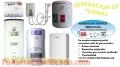 Servicio tecnico termas electricas y a gas 4457879