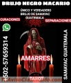 BRUJO INDIGENA TE ORIENTARA MACARIO SAMAYAC +502 57659314