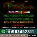 AMARRES DE AMOR, RETORNO DE PAREJA
