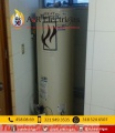 Mantenimiento de Calentadores  Heat Master