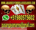 AMARRES ETERNOS - AMARRES TEMPORALES - AMARRES GAYS - AMARRES SEXUAL