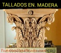 TALLADOS DE CAPITELES CLASICOS EN MADERA LIMA PERÚ SUDAMERICA