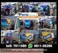 Brandeo de unidades vehiculares camionetas, omnibus, camiones,etc. EN ALTA RESOLUCION 1440