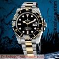 Compro Relojes Rolex y pago INT llame whatsapp 04149085101 Caracas CCCT