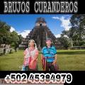 BRUJO CURANDERO QUITO MALOS PUESTOS DE BRUJERIA AMARRES ETERNOS +502 45384979