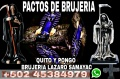 LAZARO BRUJO GUATEMALTECO PONGO Y QUITO BRUJERIA +502 45384979