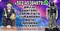 BRUJO CURANDERO INDIGENA MAYA DESDE LAS ENTRAÑAS DE SAMAYAC LAZARO +502 45384979