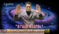 Maestro Ignacio brujo astral de samayac desde Guatemala