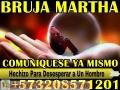 SOMETIDO Y DOBLEGADO ATU VOLUNTAD PROSPERIDAD +573208571201