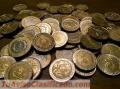 GUACA,  TENGO  550  MONEDAS  ANTIGUAS DE ORO  24 K MAZIZAS   VENDO TODAS O LA MAYORIA,