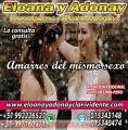 Eloana y Adonay Clarividentes