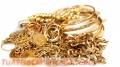 Compramos Joyas o Prendas de oro llame whatsapp +34 669 566 439 Venezuela Caracas CCCT
