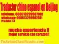 INTERPRETE CHINO en China Tel Whatsapp (+86)18322342683 , Beijing Pekin, Xiamen, Shanghai,