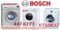 SERVICIO TECNICO REFRIGERADORA BOSCH  6750837
