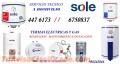 SERVICIO TECNICO TERMA SOLE A DOMICILIO 986242044