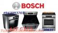 Servicio tecnico cocina bosch 6750837