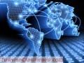 Buscamos emprendedores  para desarrollar negocios internacionales