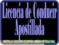 Renovación de Licencia Conducir en Venezuela desde el exterior