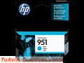 TINTA HP CN050AL (951) CYAN