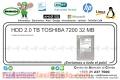 HDD 2.0 TB TOSHIBA 7200 32 MB