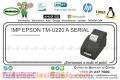 IMP EPSON TM-U220 A SERIAL
