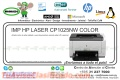 IMP HP LASER CP1025NW COLOR