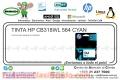 TINTA HP CB318WL 564 CYAN