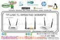 TP-LINK TL-WR841ND 300MBPS