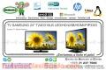 "TV SAMSUNG 24"" T24D310LB LED/HD/USB/HDMI/PIP/DIG"