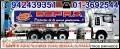 Gran venta de asfalto rc 250/ emulsion asfaltica/ mc 30 cofra eirl