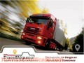 Transmaquina  - Transporte de Carga y Alquiler de Maquinaria