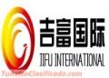 gestor-de-negocios-canton-china-182-1.jpg