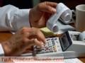 Asesoria Contable y Fiscal, Servicios Contables www.contaduriaqm.com