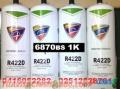 Refrigerante r134 y r22 automotriz nevera 04169522822 lara