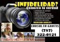adulterio-y-sospechas-detective-24-horas-colon-investigation-services-5.jpg