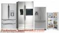 Expertos en refrigeracion neveras todos los modelos y marcas 02123149578 somos autorizados
