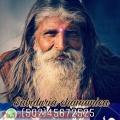 """Sabiduria & chamanes """" Terapia de sanacion ancestral"""""""
