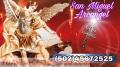 Protege tu relación sentimental con San Miguel Arcángel (502)45672525