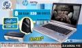Aprovecha Portatiles Con Procesador Intel CORE I5 y CORE I7 , Contamos Con Visa Cuotas