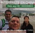 AGENTE DE COMPRAS A PROVEEDORES MAYORISTAS EN CHINA SHENZHEN DONGGUAN GUANGZHOU FOSHAN