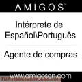 Interprete/Traductora de Espanol Chino Ingles de Canton(guanzhou)