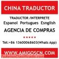 Interprete traductor espanol en china guangzhou shenzhen foshan