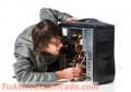 Accesorios para computadoras y Mantenimiento y Reparacion de computadoras